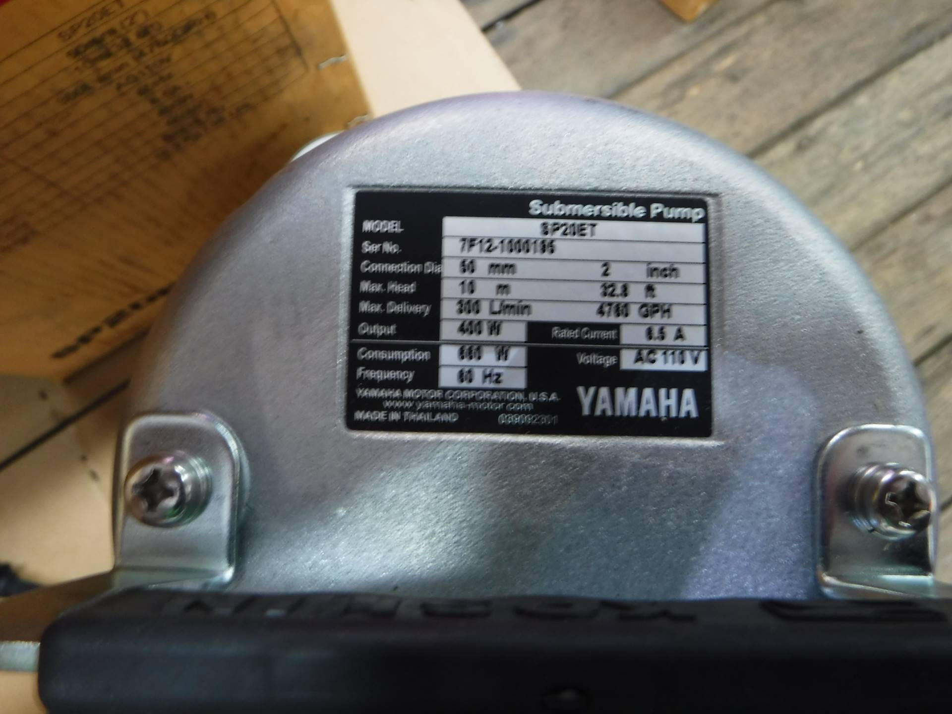 Yamaha SP20ET in Mazeppa, Minnesota - Photo 2