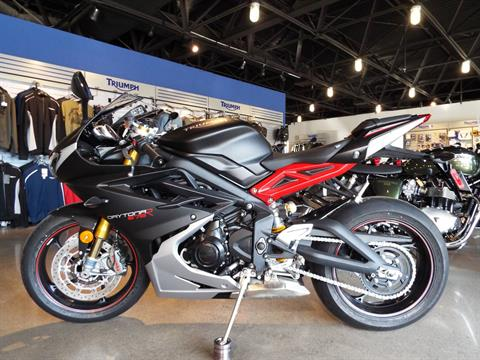 2017 Triumph Daytona 675 R ABS in San Bernardino, California