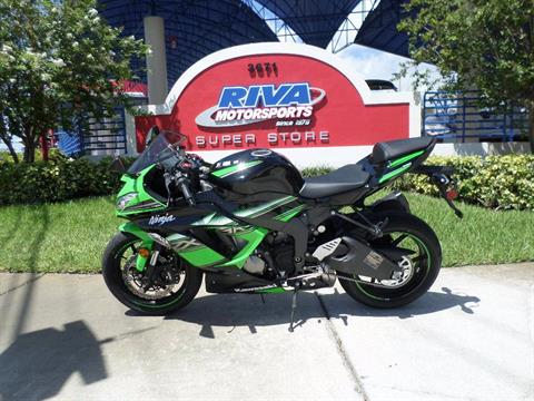 2016 Kawasaki Ninja ZX-6R KRT Edition in Pompano Beach, Florida