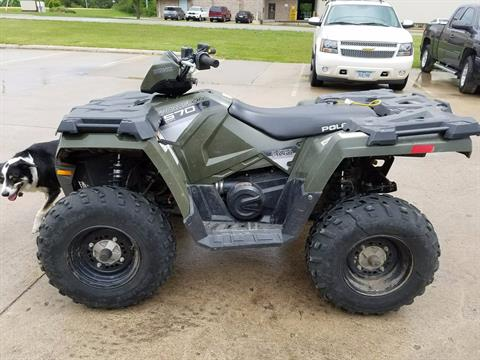 2015 Polaris Sportsman® 570 in Ames, Iowa