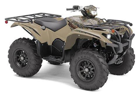 2020 Yamaha Kodiak 700 EPS in Ames, Iowa - Photo 1
