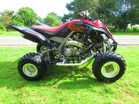 2013 Yamaha Raptor 700R SE in Jones, Oklahoma