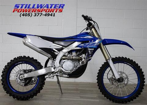 2020 Yamaha YZ450FX in Stillwater, Oklahoma - Photo 1