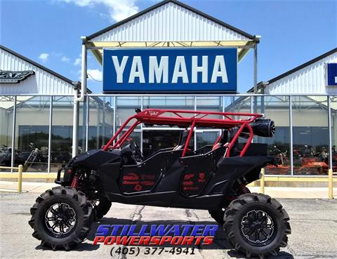 2015 Can-Am Maverick™ Max X® rs DPS™ 1000R in Stillwater, Oklahoma - Photo 10