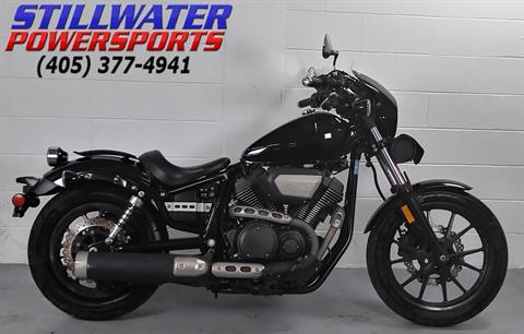 2014 Yamaha Bolt™ in Stillwater, Oklahoma