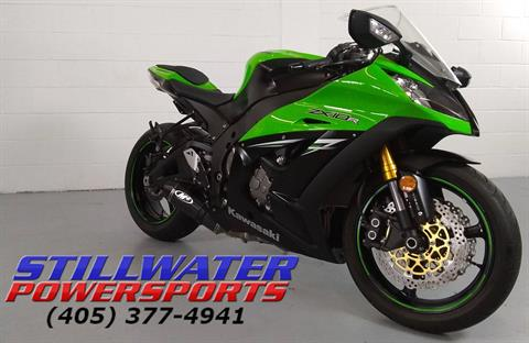 2014 Kawasaki Ninja® ZX™-10R ABS in Stillwater, Oklahoma - Photo 3