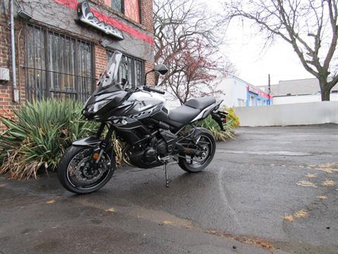 2020 Kawasaki Versys 650 LT in New Haven, Connecticut - Photo 1