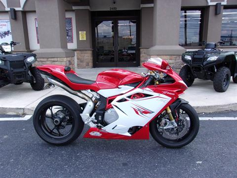 2014 MV Agusta F4 RR ABS in Philadelphia, Pennsylvania