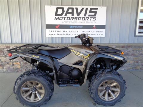 2020 Yamaha Grizzly EPS XT-R in Delano, Minnesota - Photo 1