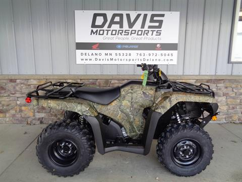 New Honda ATVs for Sale | Minneapolis-Area Inventory at