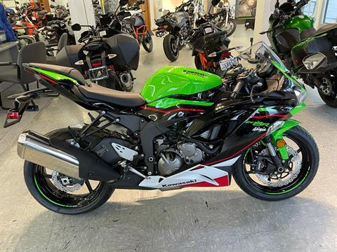 2021 Kawasaki Ninja ZX-6R ABS KRT Edition in Bellingham, Washington - Photo 1