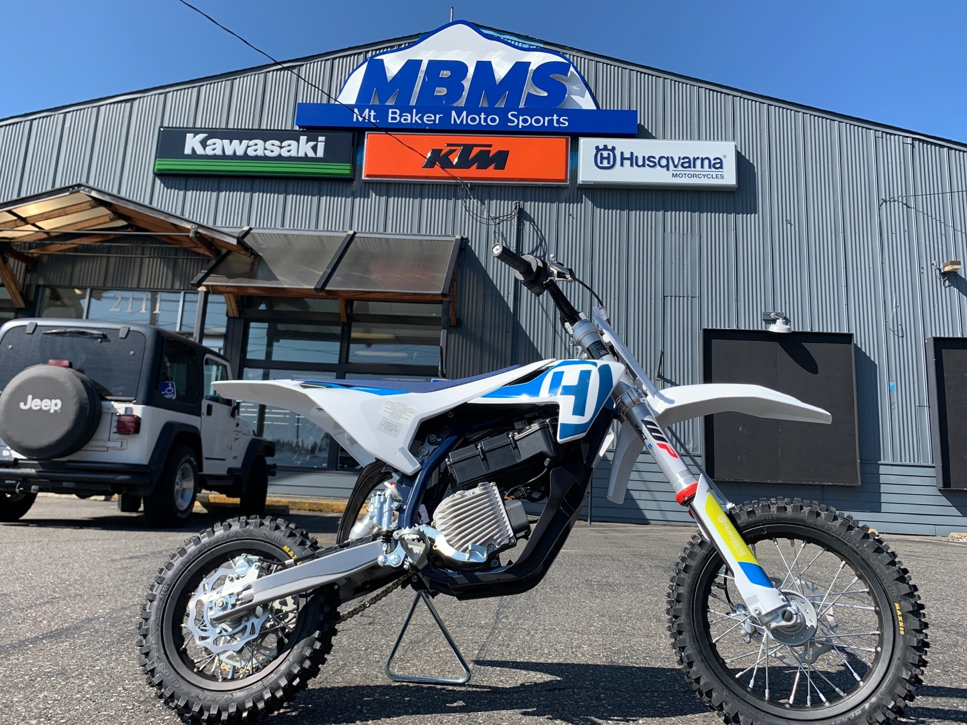 2020 Husqvarna EE 5 in Bellingham, Washington - Photo 1