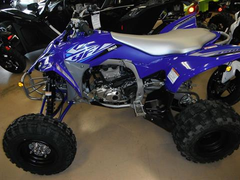 2020 Yamaha YFZ450R in Unionville, Virginia - Photo 2