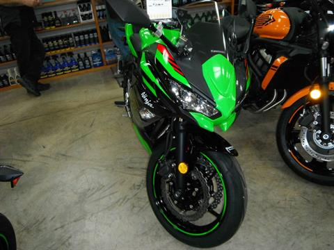 2020 Kawasaki Ninja 650 ABS KRT Edition in Unionville, Virginia - Photo 2