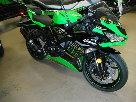 2020 Kawasaki Ninja ZX-6R ABS KRT Edition in Unionville, Virginia - Photo 3