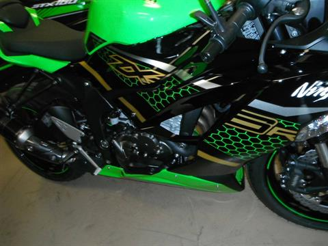 2020 Kawasaki Ninja ZX-6R ABS KRT Edition in Unionville, Virginia - Photo 5
