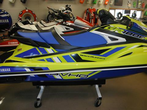 2020 Yamaha GP1800R SVHO in Unionville, Virginia - Photo 1