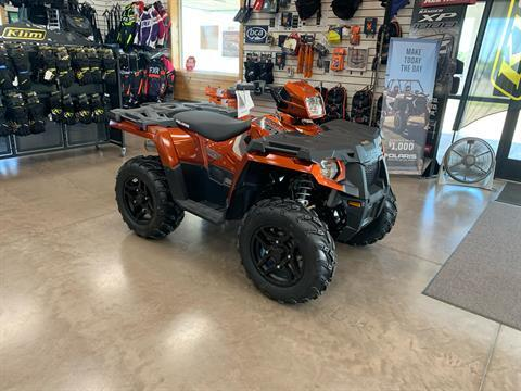 2020 Polaris Sportsman 570 Premium in Algona, Iowa - Photo 1