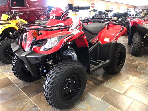 2019 Kymco MXU 270 in Honesdale, Pennsylvania