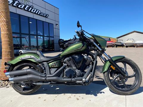 2015 Yamaha Stryker Bullet Cowl in Spearfish, South Dakota
