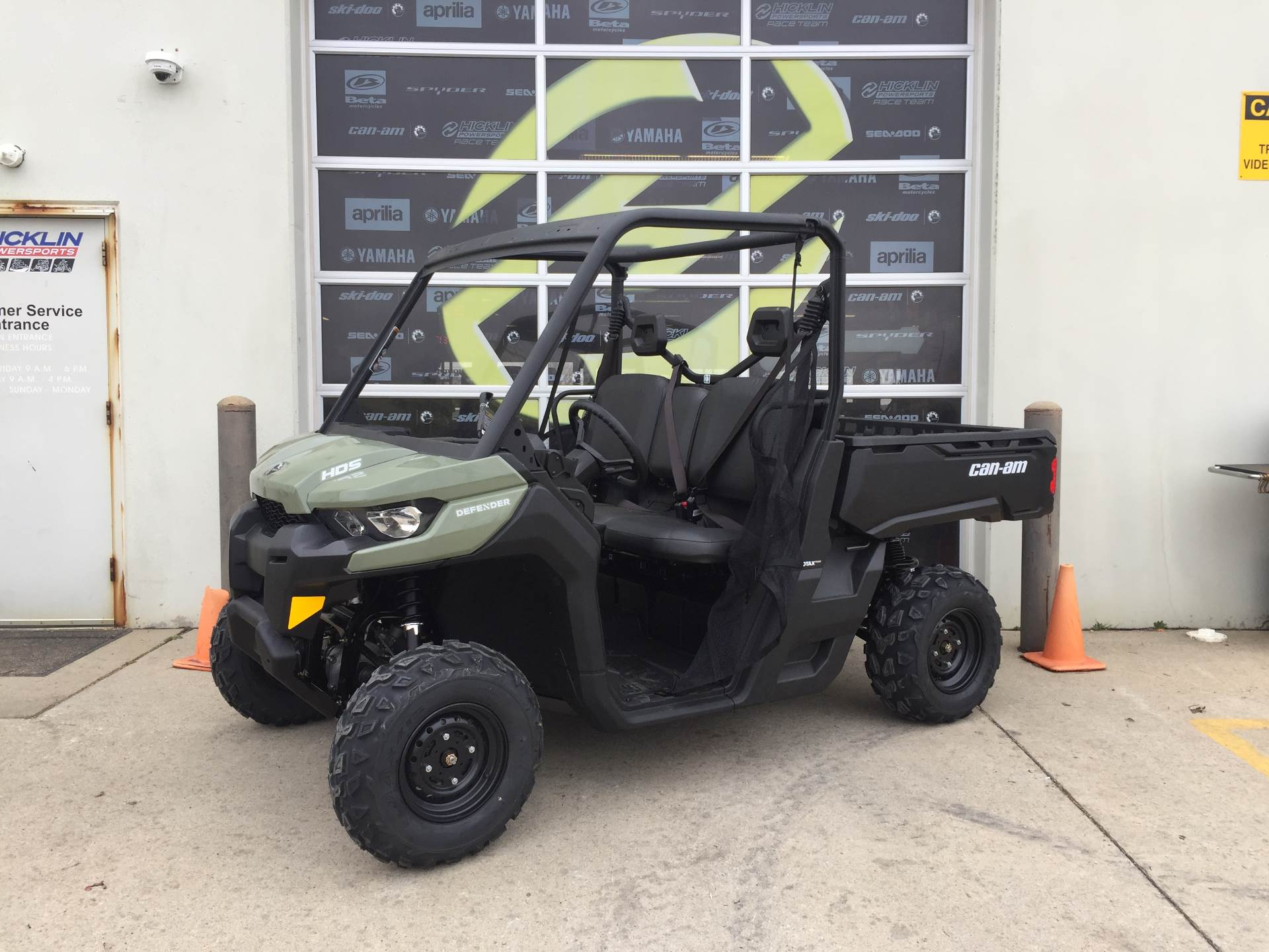 2017 Can-Am Defender HD5 in Grimes, Iowa