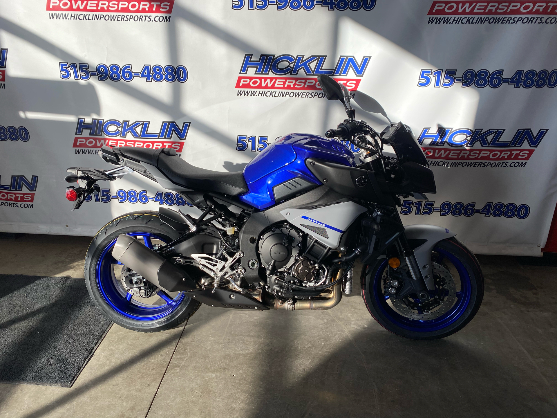 2021 Yamaha MT-10 in Grimes, Iowa - Photo 1