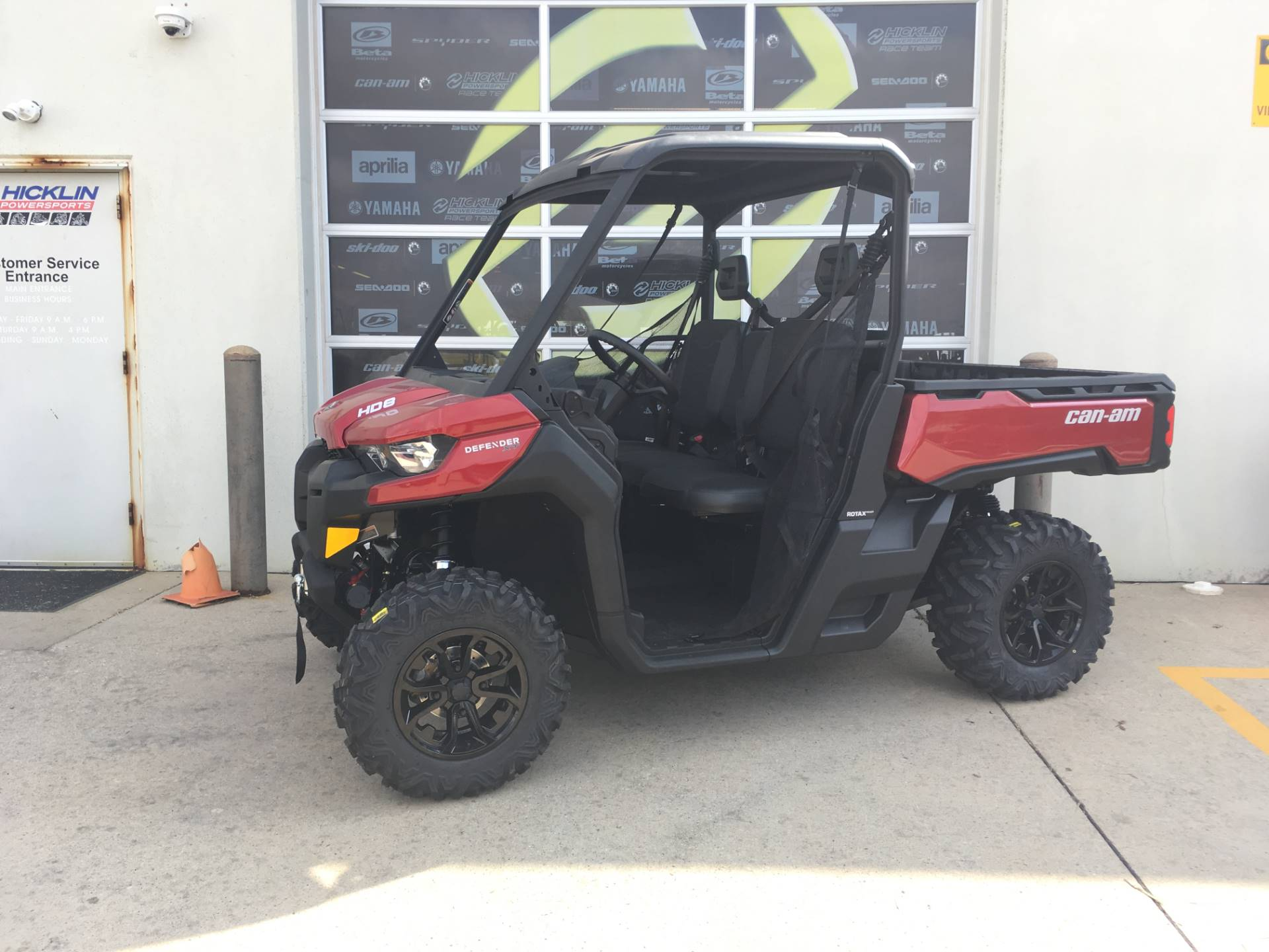 2019 Can-Am Defender DPS HD8 in Grimes, Iowa