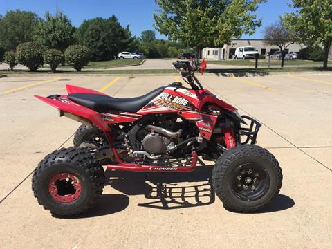 2009 Suzuki QuadRacer R450™ Limited Edition in Grimes, Iowa