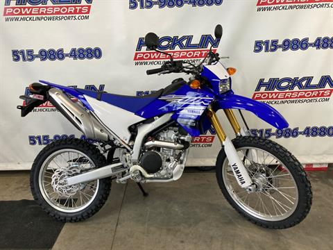 2020 Yamaha WR250R in Grimes, Iowa - Photo 1