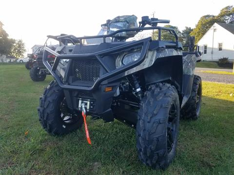 2020 Polaris Sportsman 570 Hunter Edition in Annville, Pennsylvania - Photo 1