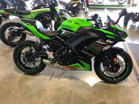 2020 Kawasaki Ninja 650 KRT Edition in Bessemer, Alabama - Photo 1