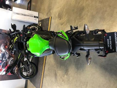 2020 Kawasaki Ninja 650 KRT Edition in Bessemer, Alabama - Photo 6