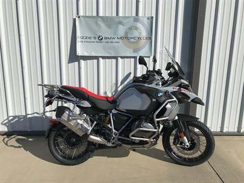 2020 BMW R 1250 GS Adventure in Chico, California