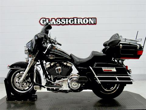 2008 Harley-Davidson Ultra Classic® Electra Glide® in Fredericksburg, Virginia - Photo 4