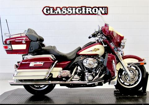 2007 Harley-Davidson Ultra Classic® Electra Glide® in Fredericksburg, Virginia - Photo 1