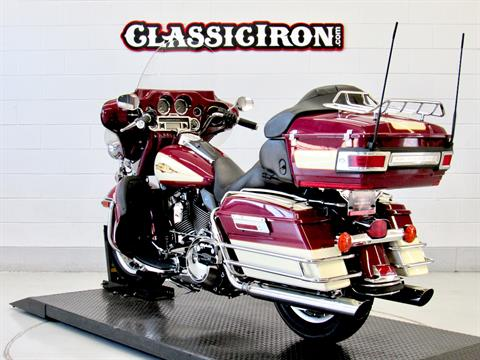 2007 Harley-Davidson Ultra Classic® Electra Glide® in Fredericksburg, Virginia - Photo 6