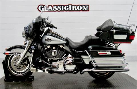 2013 Harley-Davidson Ultra Classic® Electra Glide® in Fredericksburg, Virginia - Photo 4