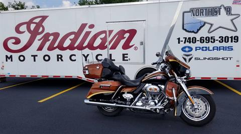 2008 Harley-Davidson CVO™ Screamin' Eagle® Ultra Classic® Electra Glide® in Saint Clairsville, Ohio - Photo 1