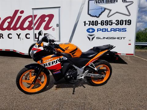 2013 Honda CBR®250R in Saint Clairsville, Ohio - Photo 3
