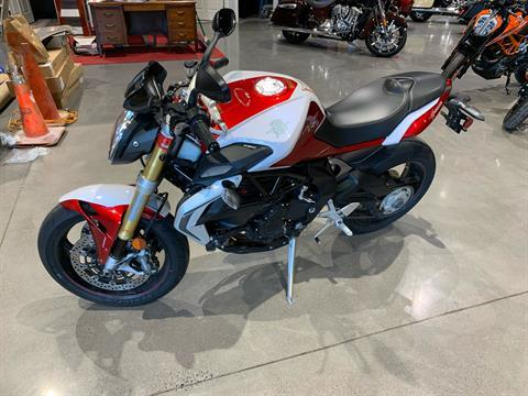 Used Powersports Inventory Atvs Utvs Motorcycles Watercraft Www Maddiesmotorsports Com