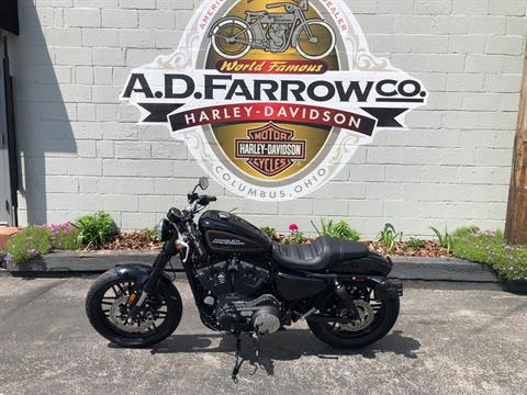 2019 Harley-Davidson Roadster™ in Sunbury, Ohio - Photo 3