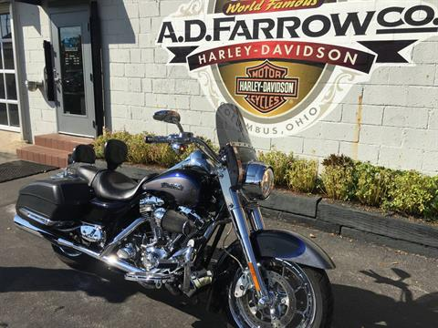 2008 Harley-Davidson CVO™ Screamin' Eagle® Road King® in Sunbury, Ohio