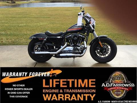 2018 Harley-Davidson Forty-Eight® in Sunbury, Ohio - Photo 1