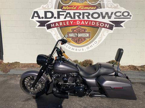 2017 Harley-Davidson FLHRXS in Sunbury, Ohio - Photo 4