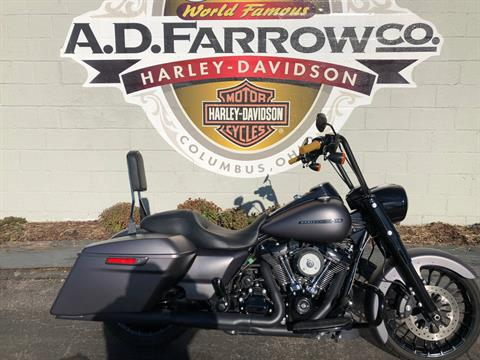 2017 Harley-Davidson FLHRXS in Sunbury, Ohio - Photo 2