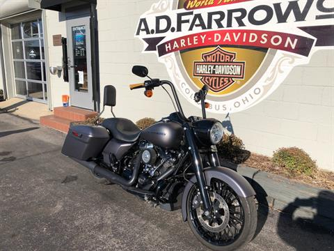 2017 Harley-Davidson FLHRXS in Sunbury, Ohio - Photo 5