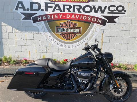 2019 Harley-Davidson Road King® Special in Sunbury, Ohio