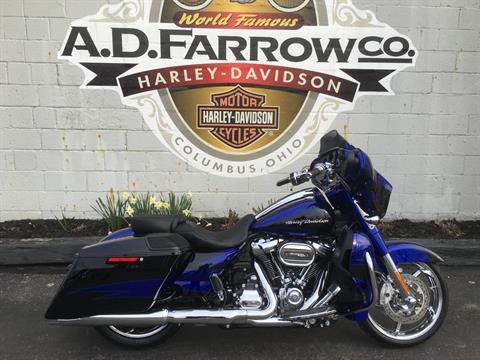2017 Harley-Davidson CVO™ Street Glide® in Sunbury, Ohio