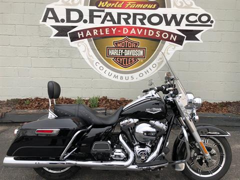 2015 Harley-Davidson Road King® in Sunbury, Ohio - Photo 3