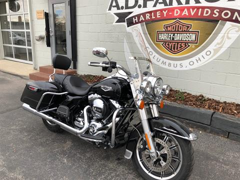 2015 Harley-Davidson Road King® in Sunbury, Ohio - Photo 5